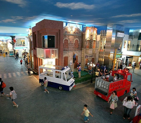 Win kidzania large pic excellent edited