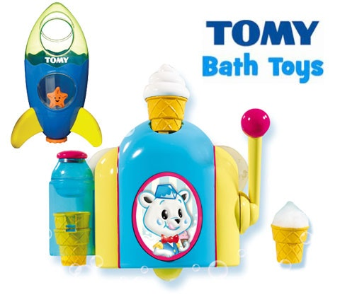 Win 11 x TOMY bathtime bundles sweepstakes