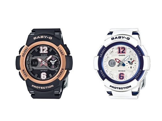 Casio baby g watch giveaway