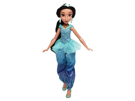 Disney jasmine doll giveaway