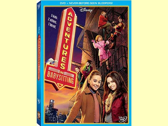 Adventures in babysitting dvd giveaway