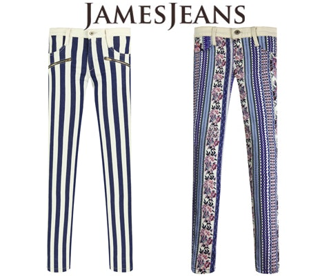 James jeans giveaway