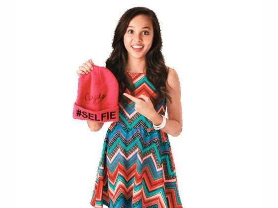 Breannayde qf giveaway