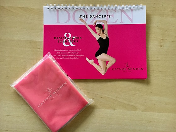 Fathom Events Dance Gift Bag sweepstakes