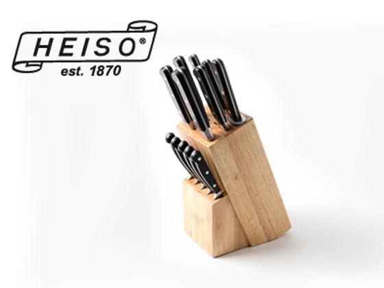 Messerscharf: Set von HEISO 1870 Gewinnspiel