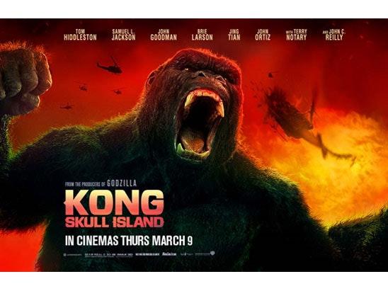 Kong: Skull Island  sweepstakes