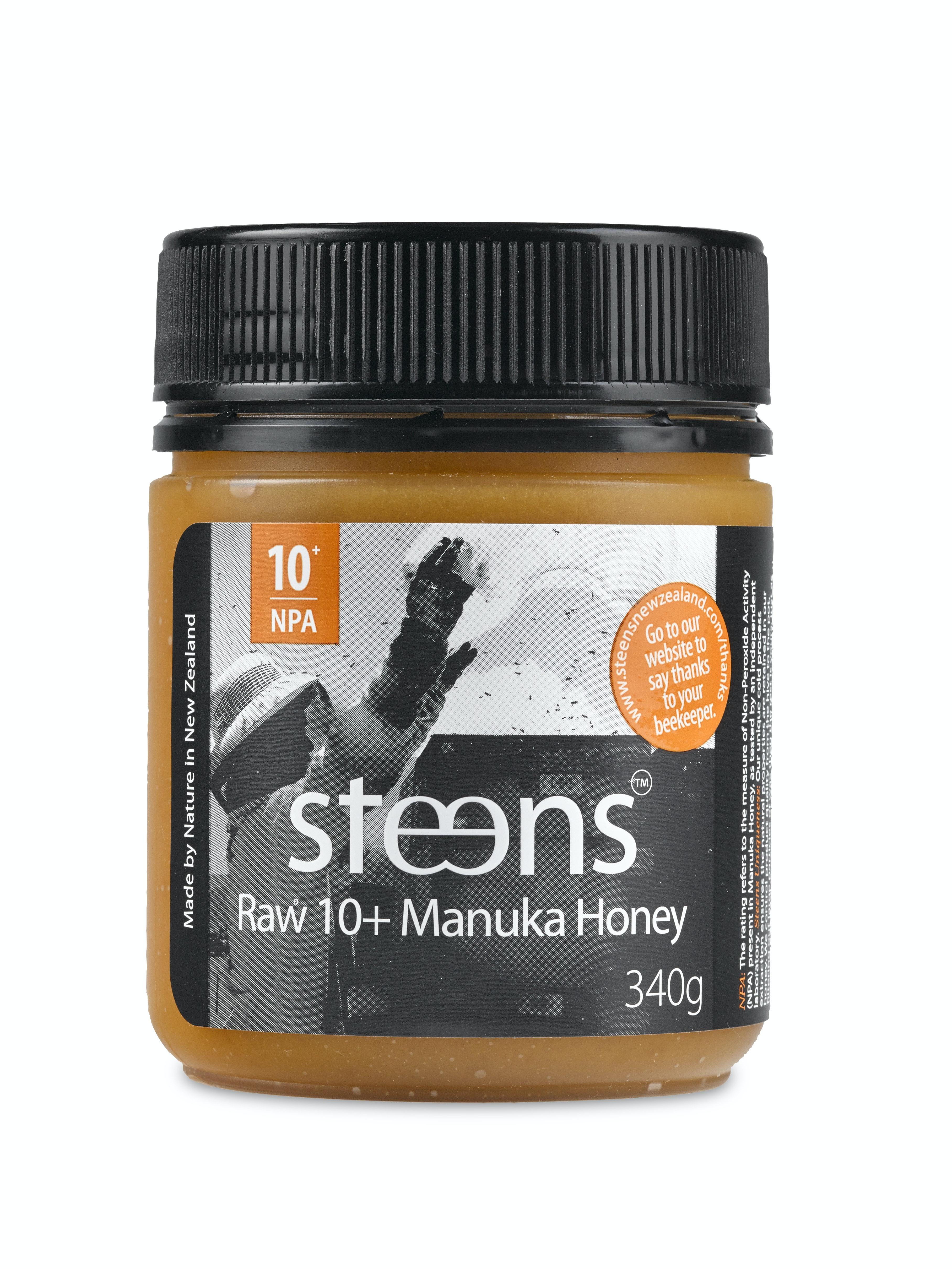Manuka Honey  sweepstakes