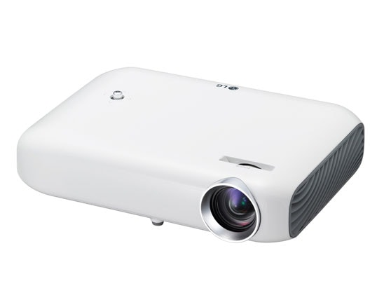 LG minibeam projector (PW1000G) sweepstakes