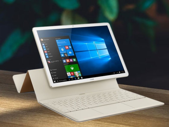 Huawei MateBook Prize Package sweepstakes