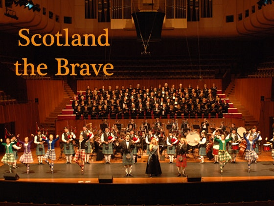 Scotland the Brave live show  sweepstakes