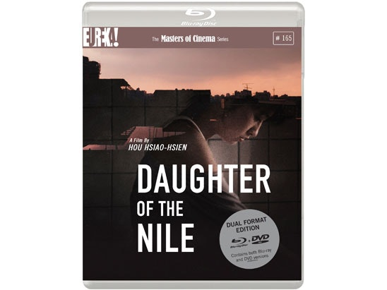 DAUGHTER OF THE NILE  sweepstakes