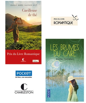 Concours pocket charlestown