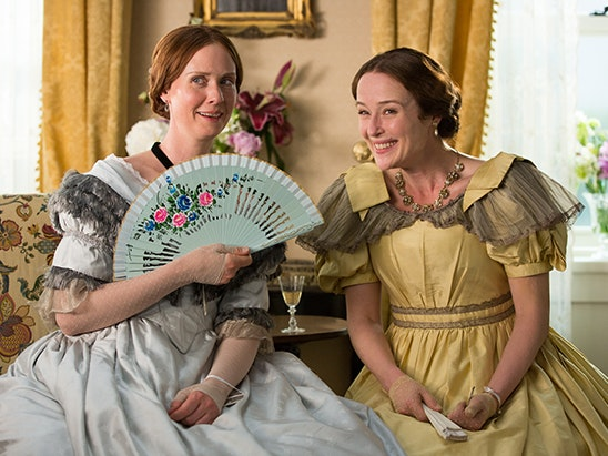 A Quiet Passion sweepstakes