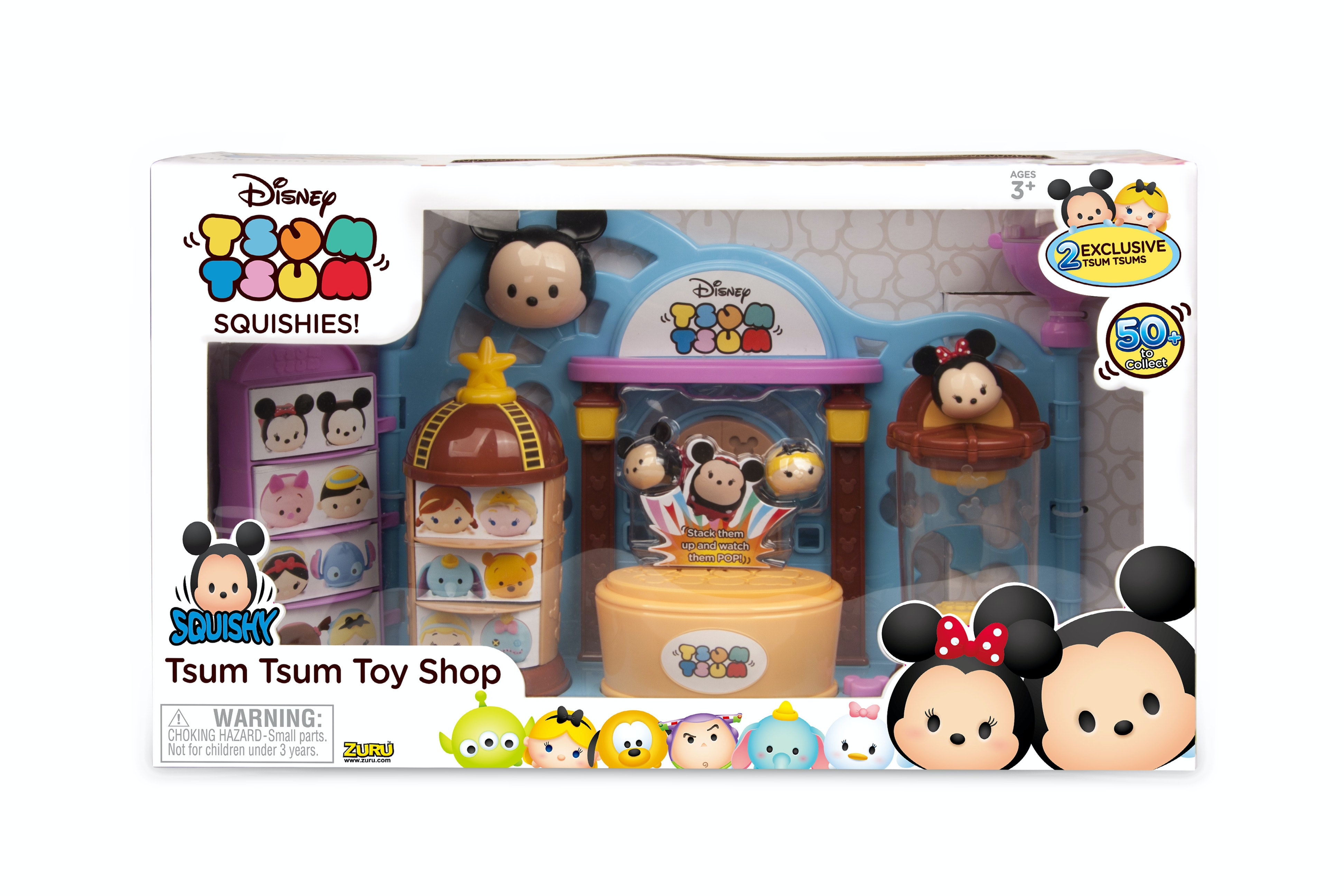 Disney Tsum Tsum Squishies sweepstakes