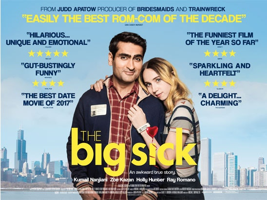 The Big Sick buyagift sweepstakes