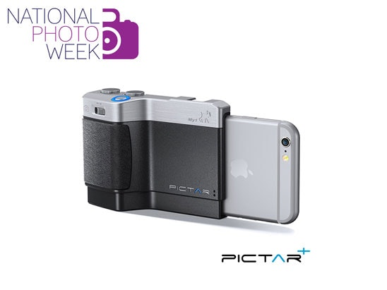 PICTAR sweepstakes