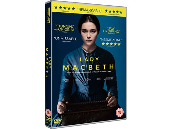 Lady Macbeth sweepstakes