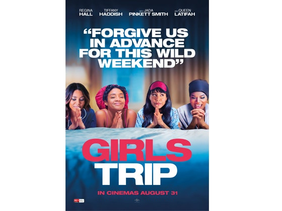 In Season Pass to see GIRLS TRIP  sweepstakes