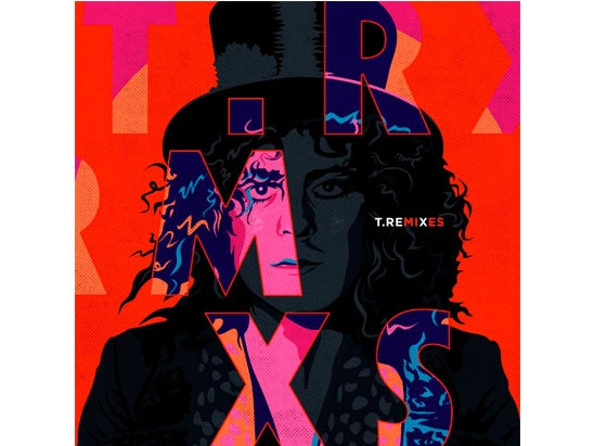 TREX Remixes sweepstakes