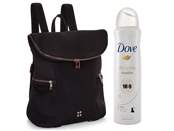 End-of-Summer Fitness Prize Package from Dove sweepstakes