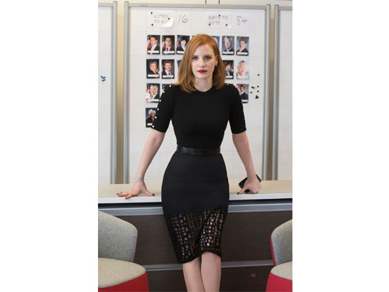 Miss sloane sweepstakes
