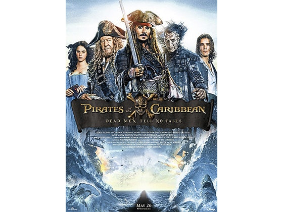 """Pirates of the Caribbean: Dead Men Tell No Tales"" on DVD sweepstakes"