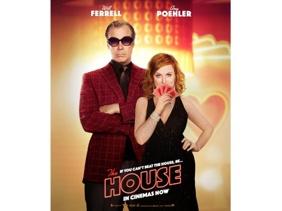 House DVD sweepstakes