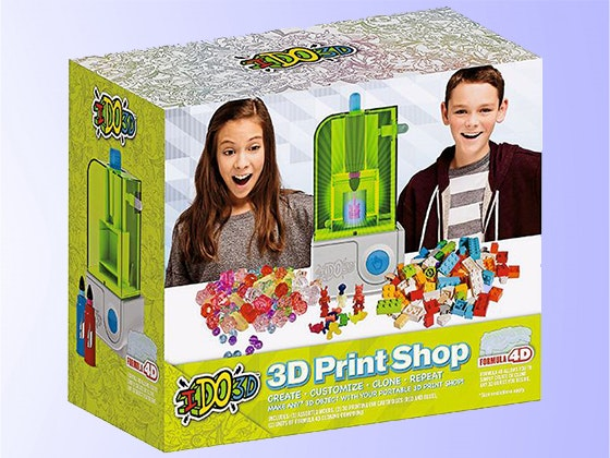 IDO3D Print Shop from Redwood Ventures sweepstakes