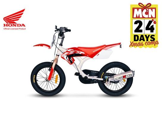 Honda MotoXbike sweepstakes