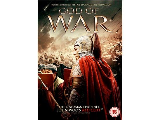 God Of War sweepstakes