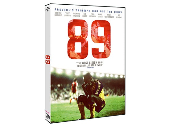 a copy of 89 on DVD sweepstakes