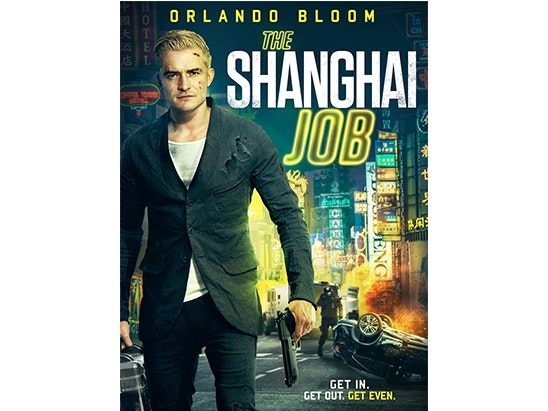 The Shanghai Job on DVD sweepstakes