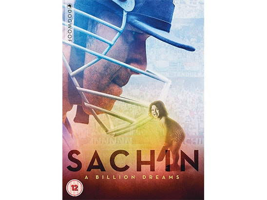 SACHIN: A BILLION DREAMS sweepstakes