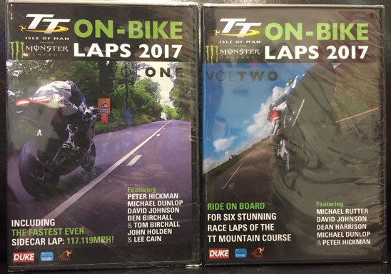 2 x 2017 On Bike TT DVDs sweepstakes
