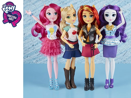 My Little Pony Equestria Girls fashion dolls sweepstakes