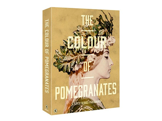 The Colour Of Pomegranates sweepstakes