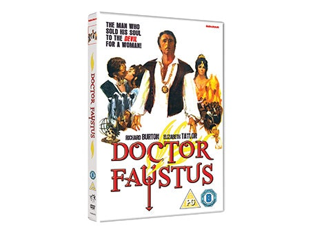 WIN A COPY OF Dr Faustus ON DVD sweepstakes