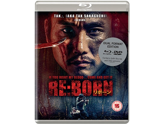 Win a COPY  OF RE:BORN (Blu-ray & DVD) edition sweepstakes