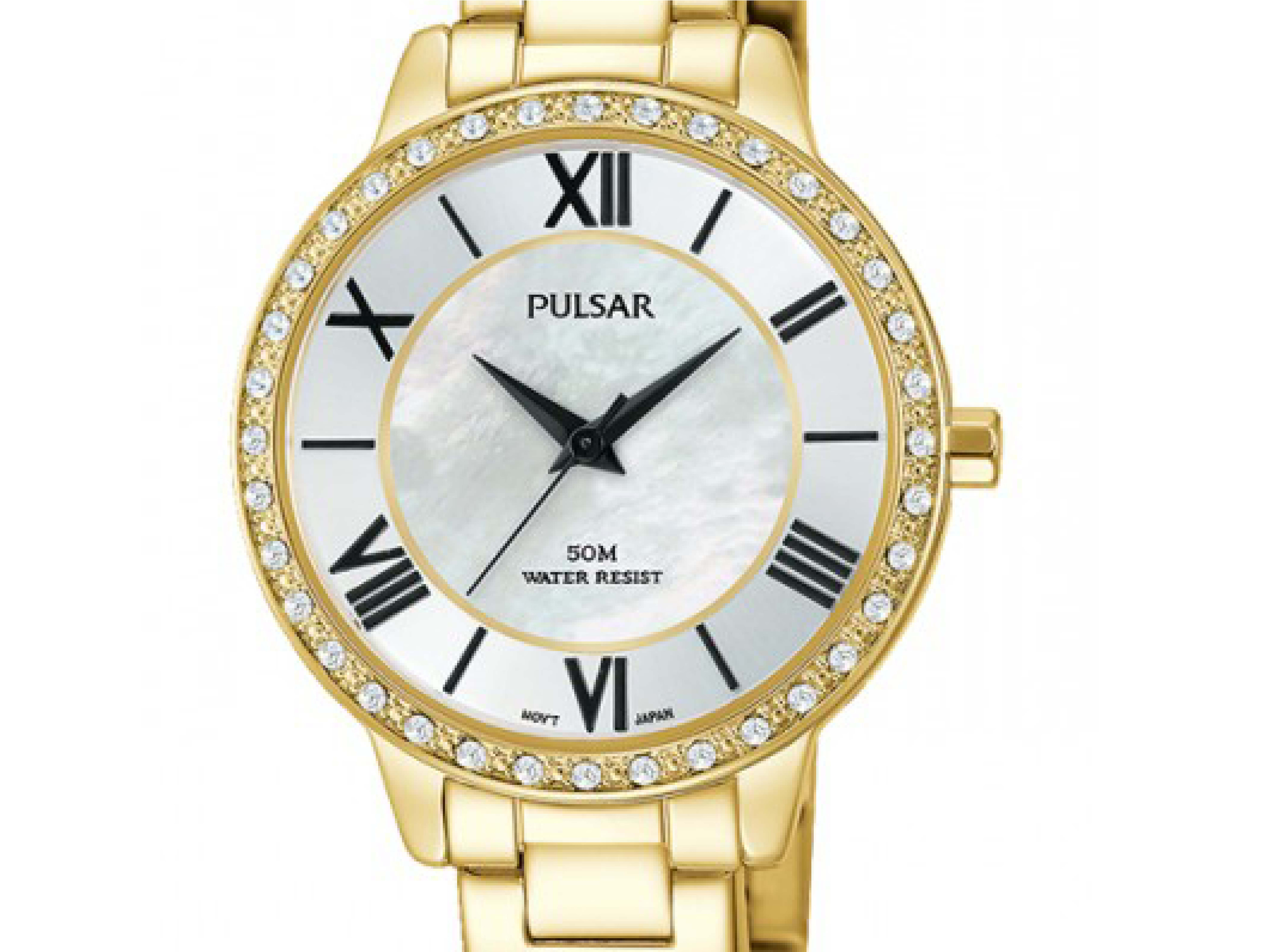 Women's Pulsar Watch sweepstakes