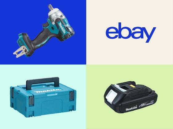 eBay verlost Akku-Schlagschrauber Gewinnspiel