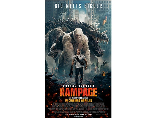 2 x RAMPAGE Merchandise Bundle sweepstakes