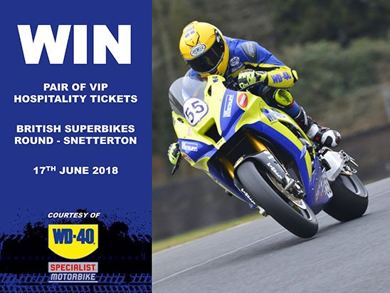 2 x hospitality tickets to a BSB round sweepstakes
