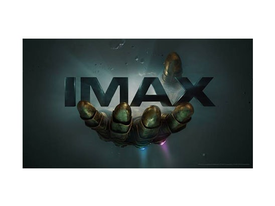 a pair of I Max tickets  sweepstakes