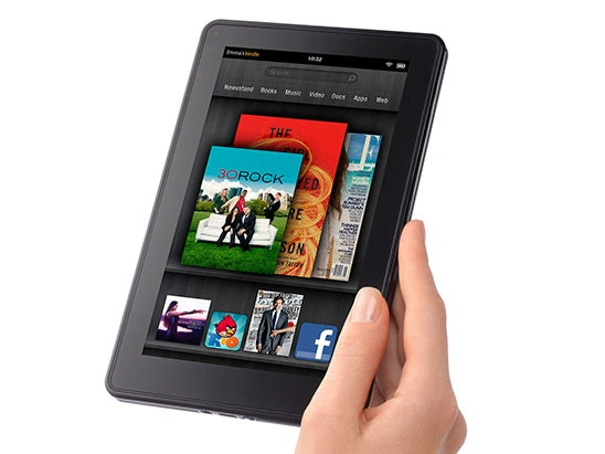 Amazon Fire 7 sweepstakes