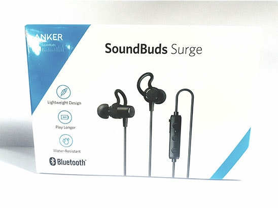 bluetooth headphones sweepstakes