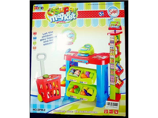 deAO supermarket toy sweepstakes