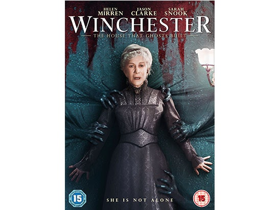 Winchester sweepstakes