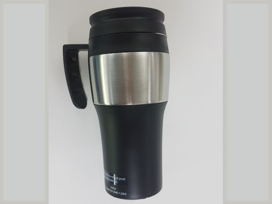 travel mug sweepstakes