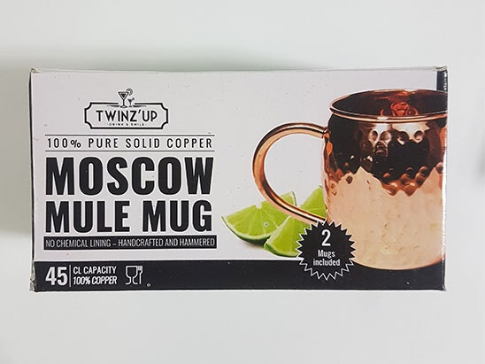 Moscow Mule sweepstakes