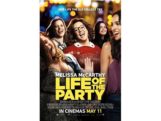 Win Life of The Party merchandise sweepstakes
